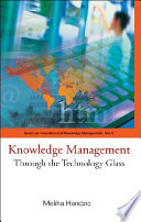 Knowledge Management Book