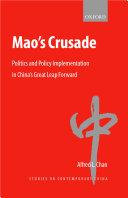 Mao S Crusade Book PDF