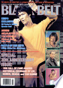 1991年8月