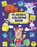 My Arabic Coloring Book