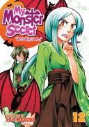 My Monster Secret Vol. 12 [Pdf/ePub] eBook
