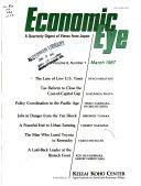 Economic Eye Book PDF