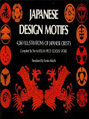 Japanese Design Motifs