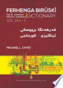 FERHENGA BIR  SK    English     Kurmanji Dictionary  Vol  3