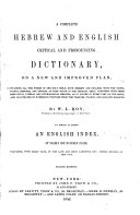 A complete Hebrew and English critical and pronouncing dictionary