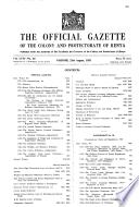1955年8月23日