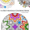 The Best Mandala Coloring Book Featuring Amazing Mandalas