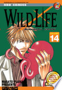 Wild Life สัตวแพทย์มือใหม่ หัวใจเมโลดี้ เล่ม 14