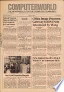 1983年10月10日