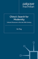 China's Search for Modernity