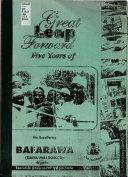 Great Leap Forward Book PDF