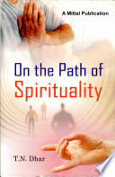 On The Path Of Spirituality Book
