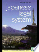 Japanese Legal System