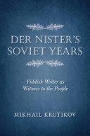 Der Nister s Soviet Years