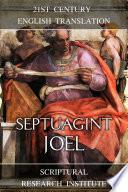 Septuagint  Joel