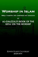 Worship in Islam