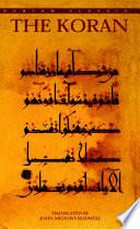 The Koran Book PDF