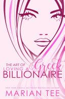 Damen & Mairi: The Art of Loving a Greek Billionaire