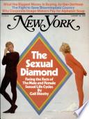Jan 26, 1976