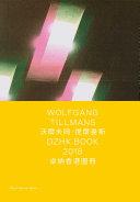 Wolfgang Tillmans  DZHK Book 2018
