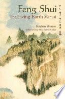 Feng Shui  The Living Earth Manual
