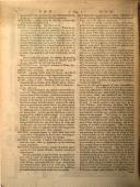 Стр. 614