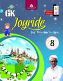 GK Joyride – 8 [Pdf/ePub] eBook