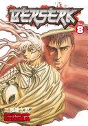 Berserk Volume 8 Pdf/ePub eBook