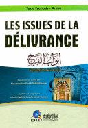 Pdf LES ISSUES DE LA DELIVRANCE [Francais-Arabe] Telecharger