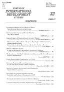 国際開発研究フォーラム