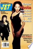 6 фев 1995