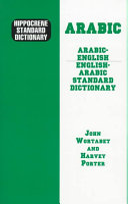 Arabic English English Arabic Dictionary