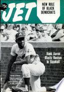 Sep 5, 1968