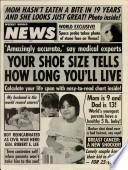 Feb 7, 1989