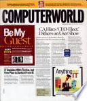 2004年11月29日