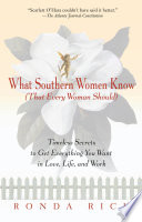 What Southern Women Know  That Every Woman Should