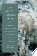 The Great Flowing River Book