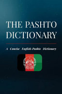 The Pashto Dictionary