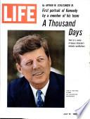 16 јул 1965