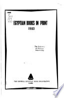 دليل الكتاب المصري