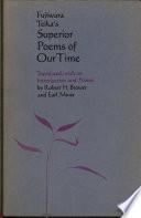 Fujiwara Teika's Superior Poems of Our Time