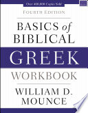 Basics of Biblical Greek Workbook Book