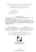 Bulletin Du Centre D'études Khmères (CEK)