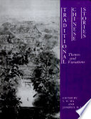 Traditional Chinese Stories Book