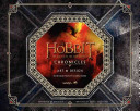 The Hobbit The Battle Of The Five Armies Chronicles Art Design