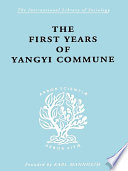 First Years Yangyi Com Ils 109