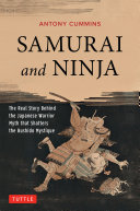 Samurai and Ninja
