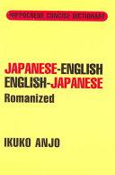 Japanese English English Japanese Romanized