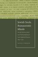 Jewish Souls, Bureaucratic Minds Pdf/ePub eBook