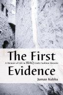The First Evidence
